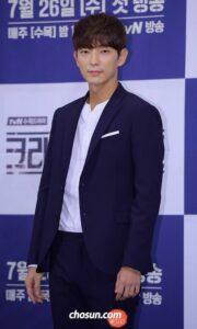 Caption: Lee Joon Gi in frame